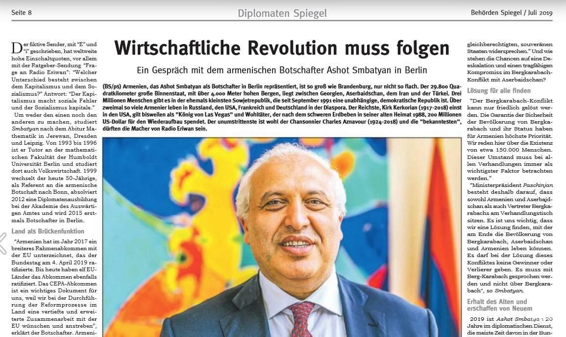 ԳԴՀ-ում ՀՀ դեսպան Աշոտ Սմբատյանի հարցազրույցը Behörden Spiegel ամսագրին