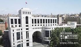 Statement by MFA of Armenia on the terrorist act in Deir ez-Zor province of Syria