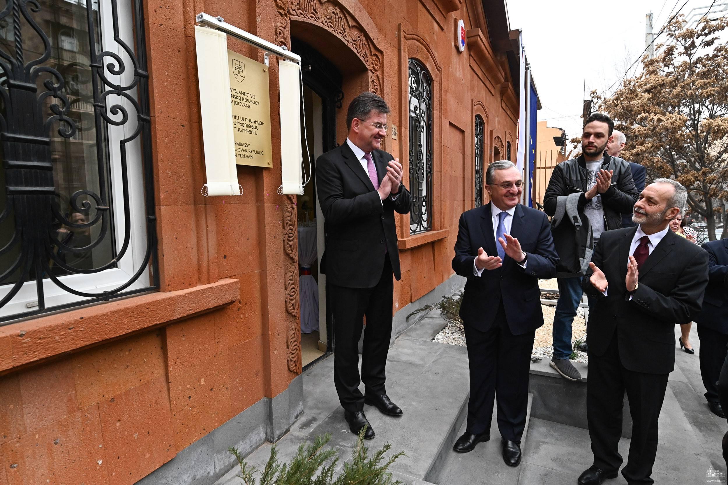 Посольство Словакии в Армении