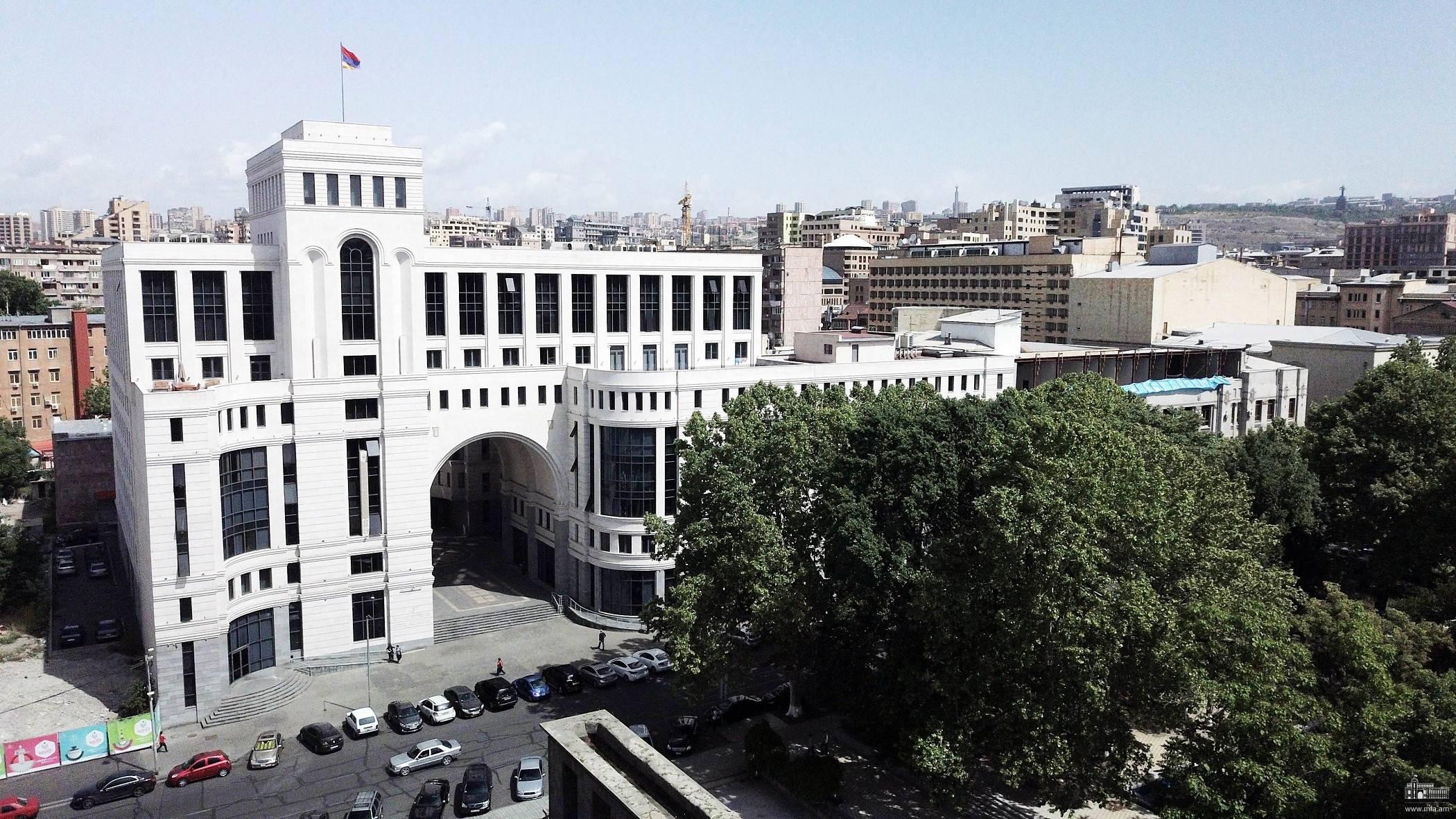 Заявление Министерства иностранных дел Армении по случаю 105-й годовщины Геноцида армян