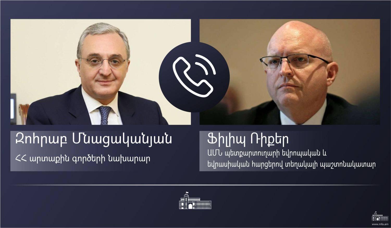 ԱԳ նախարար Զոհրաբ Մնացականյանի հեռախոսազրույցը ԱՄՆ պետքարտուղարի եվրոպական և եվրասիական հարցերով տեղակալի պաշտոնակատար Ֆիլիպ Ռիքերի հետ