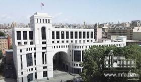 Armenia circulated a Note Verbale in the OSCE on the suspension of  military inspections by Turkey on the territory of the Republic of Armenia.