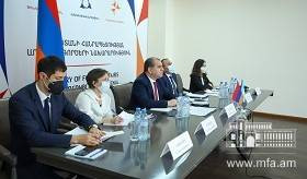Political consultations between Foreign Ministries of the Republic of Armenia and the Republic of Kazakhstan