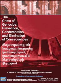 Ցեղասպանության հանցագործությունը. կանխարգելում, դատապարտում և հետևանքների վերացում