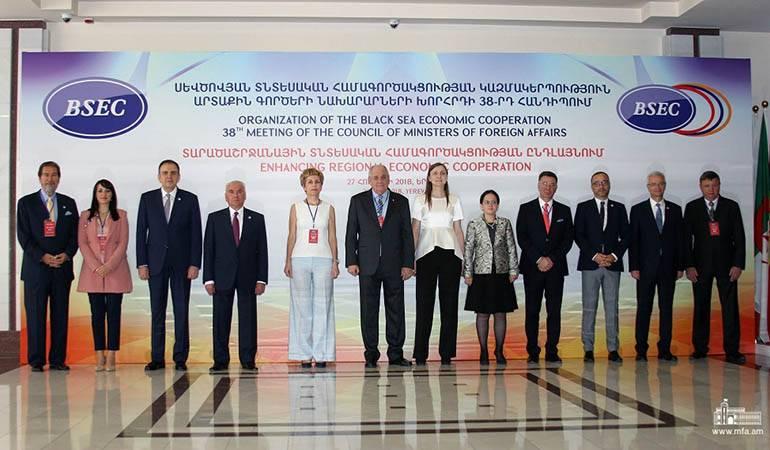 38e réunion du Conseil des Ministres des Affaires étrangères des pays membres de l'Organisation de coopération économique de la mer Noire