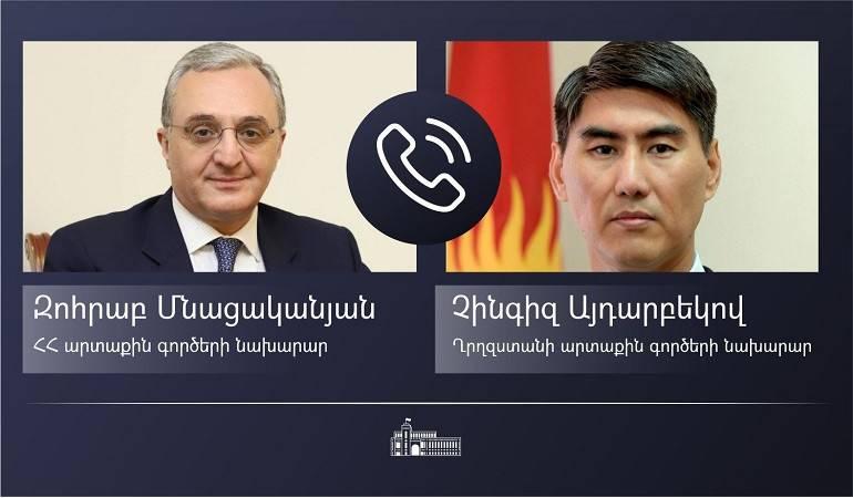 ԱԳ նախարար Զոհրաբ Մնացականյանի հեռախոսազրույցը Ղրղզստանի ԱԳ նախարար Չինգիզ Այդարբեկովի հետ