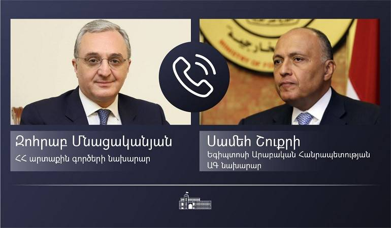 Phone conversation of Foreign Minister Zohrab Mnatsaknayan with Foreign Minister of Egypt Sameh Shoukry