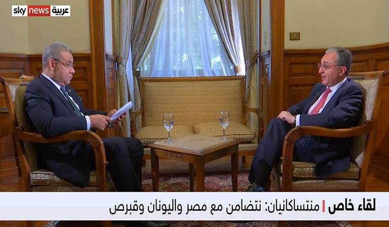 """Foreign Minister Zohrab Mnatsakanyan's interview to the """"Sky News Arabia"""""""