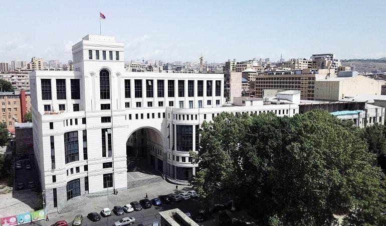 Заявление МИД Армении относительно агрессии Азербайджана против Арцаха