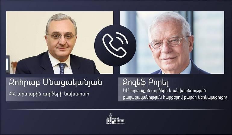 Entretien téléphonique entre le ministre des Affaires étrangères de la République d'Arménie et le haut représentant de l'UE pour les affaires étrangères et la politique de sécurité
