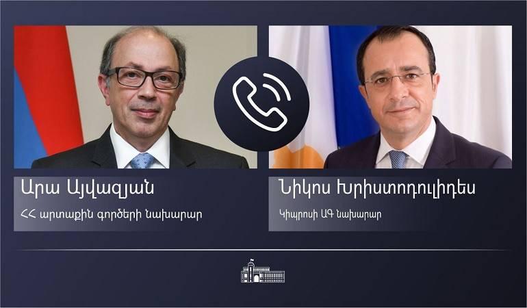 Министр иностранных дел Армении провел телефонный  разговор с министром иностранных дел Кипра