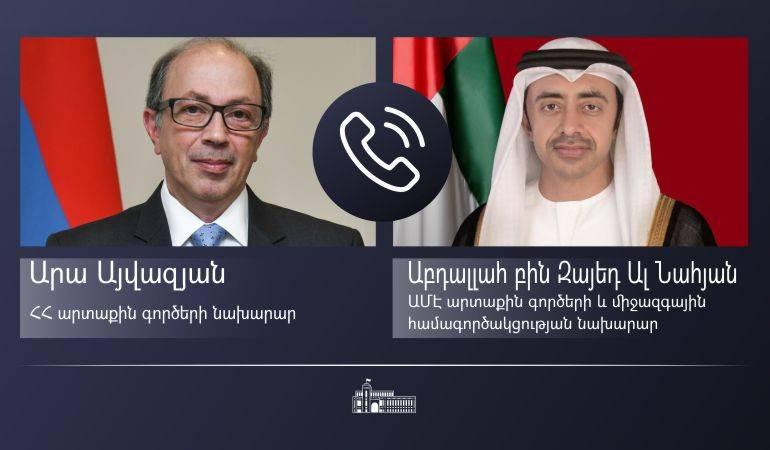 Տեղի ունեցավ ԱԳ նախարար Արա Այվազյանի և ԱՄԷ արտաքին գործերի և միջազգային համագործակցության նախարարի հեռախոսազրույցը