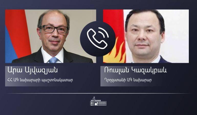 ԱԳ նախարարի պաշտոնակատարի հեռախոսազրույցը Ղրղզստանի ԱԳ նախարարի հետ
