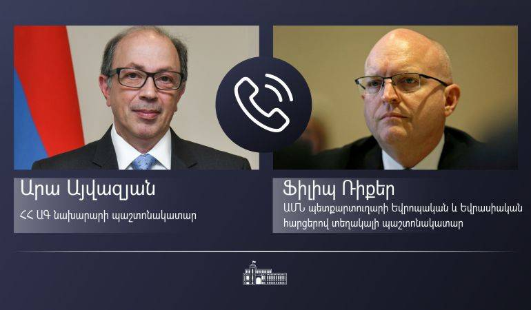 Acting Foreign Minister Ara Aivazian held a phone conversation with US Acting Assistant Secretary of State for European and Eurasian Affairs Philip Reeker