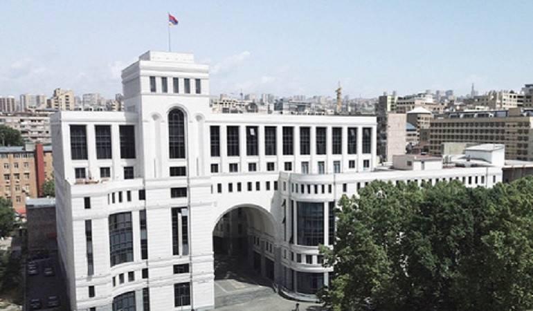 Déclaration du ministère des Affaires étrangères de la République d'Arménie