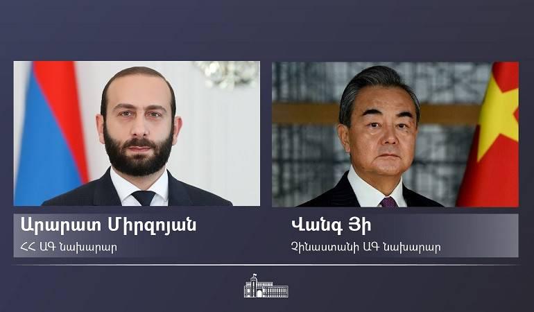 ՉԺՀ ԱԳ նախարար Վանգ Յին շնորհավորական ուղերձ է հղել Արարատ Միրզոյանին