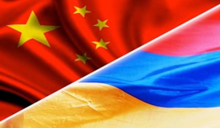 К сведению граждан Армении, посещающих Китайскую Народную Республику