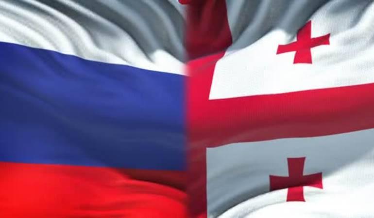 ՌԴ և Վրաստանի միջև քաղաքացիների տեղաշարժի ժամանակավոր դադարեցման վերաբերյալ