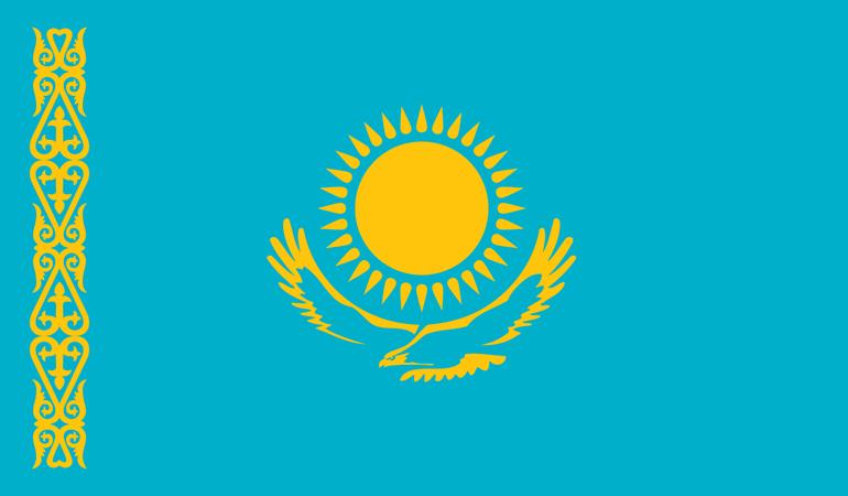 Об ограничениях на въезд на территорию Казахстана