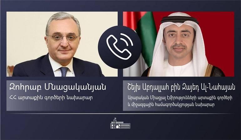 Հայաստանի և Արաբական Միացյալ էմիրությունների արտաքին գործերի նախարարների հեռախոսազրույցը