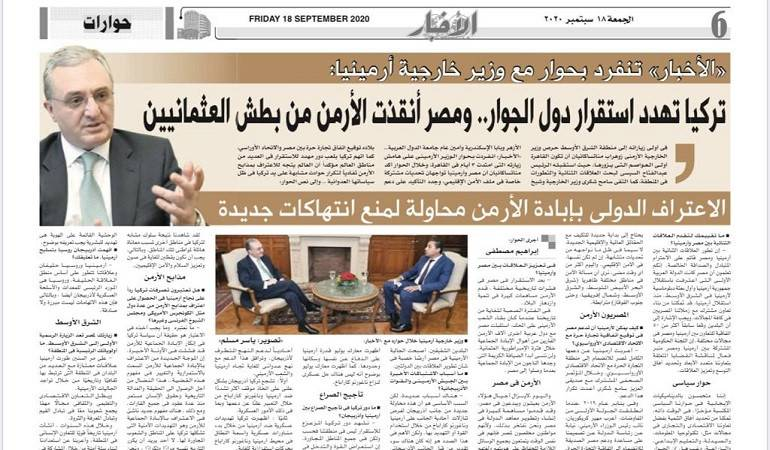 "Interview of Foreign Minister Zohrab Mnatsakanyan to ""Al-Akhbar'' newspaper"