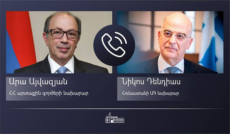 Телефонный разговор главы МИД Ара Айвазяна с главой МИД Греции