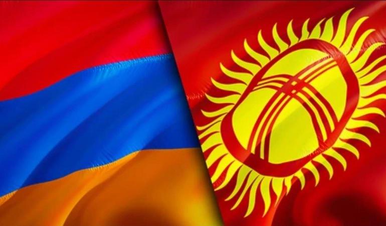 Խորհրդակցություններ Հայաստանի և Ղրղզստանի արտաքին քաղաքական գերատեսչությունների միջև