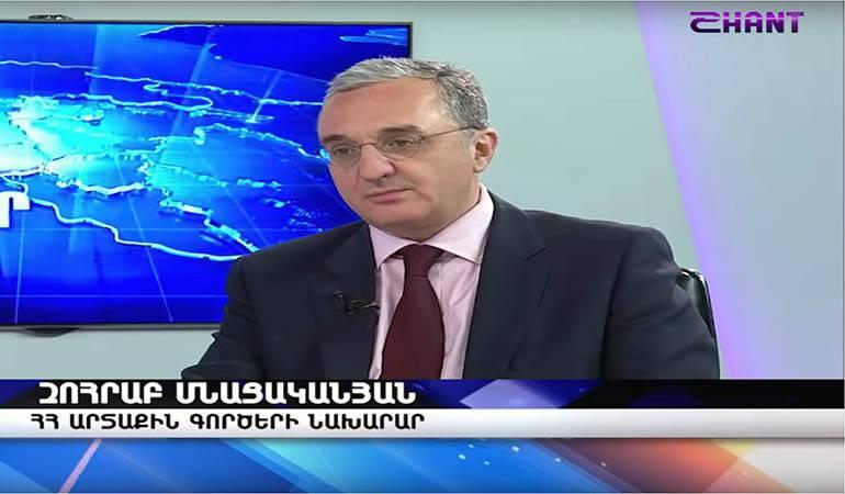 ԱԳ Նախարար Մնացականյանի հարցազրույցը «Հեռանկար» քաղաքական-հասարակական վերլուծական ծրագրին